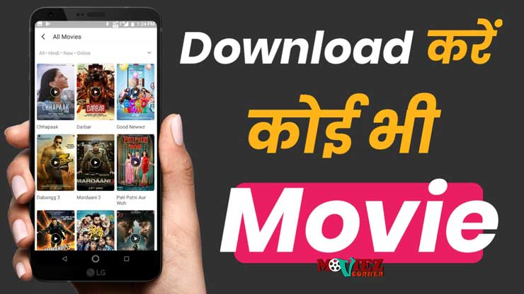 Latest Bollywood movies download sites